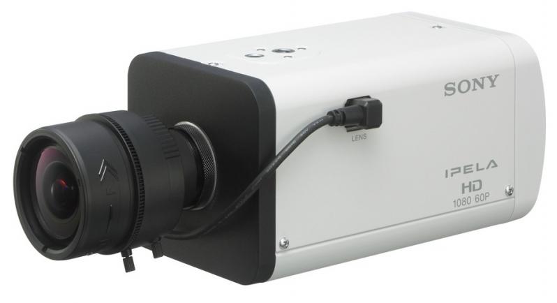 Sony SNC-VB635/8-80 - Kamery kompaktowe IP